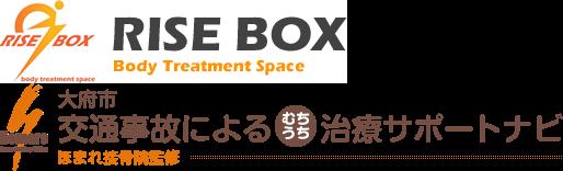 RISE BOX Body Treatment Space